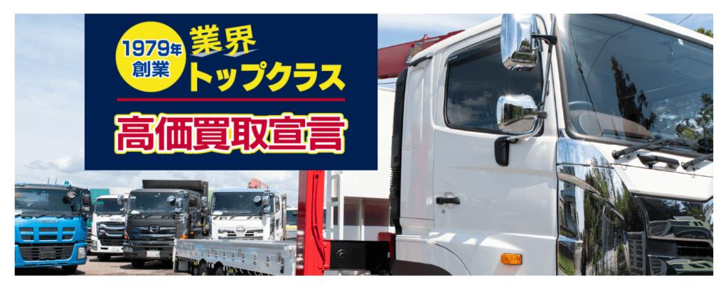 磯山自動車の画像4